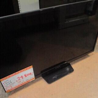 【エコプラス小倉南店】フナイ FUNAI 32インチ液晶テレビ ...