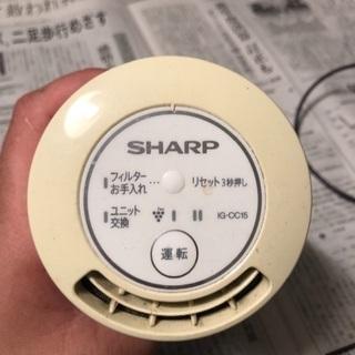 【値下げ】シャープ 車用プラズマクラスター発生器
