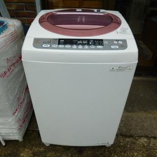 東芝 洗濯機 8k AW-80DJ 2011年製 中古