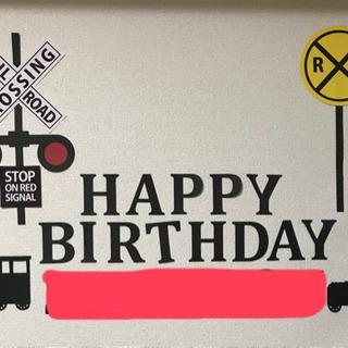 お誕生日ガーランド 男の子