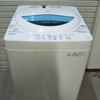 【2017年製!】★美品★TOSHIBA 洗濯機【配達出来ます!】