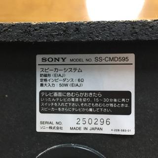 SONY◆ミニコンポ◆コンパクトディスクデッキ