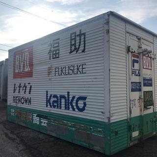 No.295 保冷バン 2t アルミ箱 バイク倉庫 トラックコン...