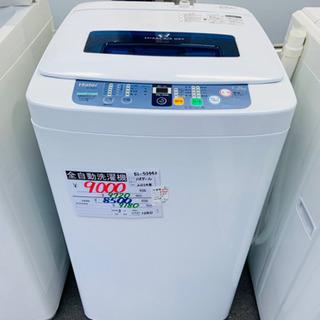【3ヶ月保証☆無料設置】洗濯機 4.2kg 2014年製 ハイアール