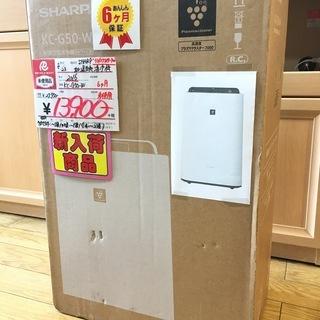 【新品】SHARP シャープ 加湿空気洗浄機 プラズマクラスター...