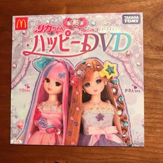 リカちゃん DVD