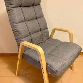 【美品】 座椅子 ウッドアームチェ