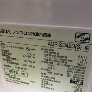 AQUA 冷蔵庫 引渡し予定