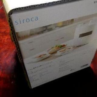 《新品》siroca 電気圧力鍋 SP-D131