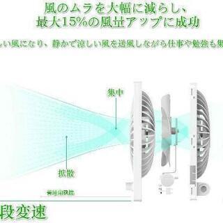 【新品未使用】USB扇風機 卓上扇風機 折りたたみ式 超静音 大風量 Avolker 携帯扇風機 ミニ扇風機 熱中症対策 ホワイト   - 柏原市
