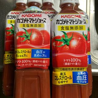 食塩無添加 KAGOMEトマトジュース 5本