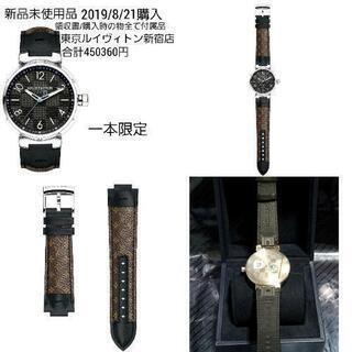 ルイヴィトン腕時計 新品未使用品[保管品]