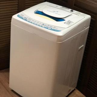 🔰送料無料🚛当日配送‼️TOSHIBA 7.0kg 東芝 洗濯機...