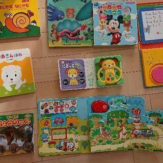 【幼児向け仕掛け絵本・電子玩具】大量セット☆