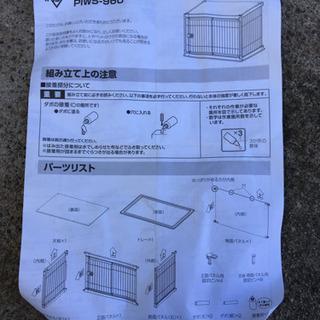 アイリスオーヤマ インテリアウッディサークル PIWS-960