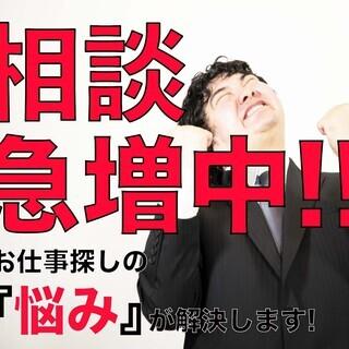【春日井市】人気の日勤のみ&土日休み😊ワンルーム寮完備🏠40代ま...