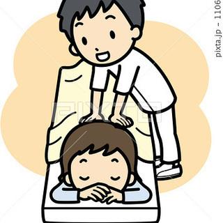 【マッサージ療法】腰が痛い・膝が痛い・後遺症等で歩くのが大変・寝...