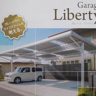 自由設計ガレージ 月々1万!?