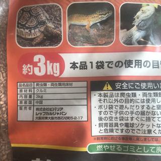 ウォールナッツサンド 3kg 爬虫類、小動物用床材