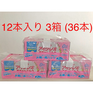 アイクレオ 液体ミルク 125ml × 36本 (3箱)