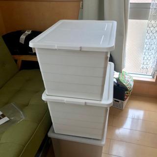 中古プラスチック収納ボックス×3