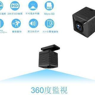 【新品未使用】Luowice 小型カメラ 360度魚眼レンズ W...