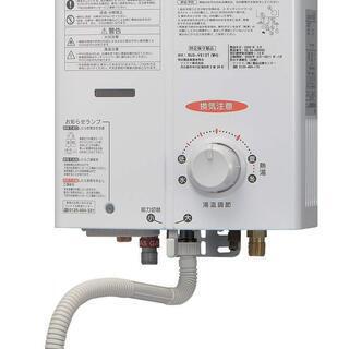 [値下げ] リンナイ 5号 ガス瞬間湯沸かし器 RUS-V51X...