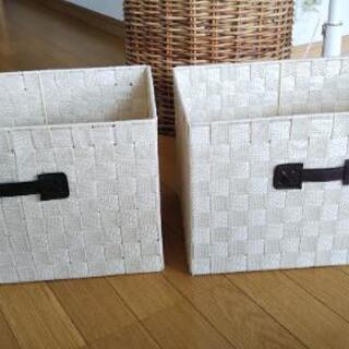 収納ケース 2個セット カラーボックス