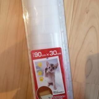 ペット用 柱・壁の保護シートひとつ250円