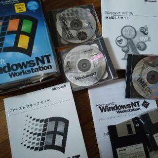 Windows NT Workstation 4.0 パッ…