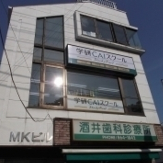 学研CAIスクール横浜戸塚校 無料体験授業(1)