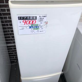 【安心の3か月保証】2ドア冷蔵庫 パナソニック 168L 20...