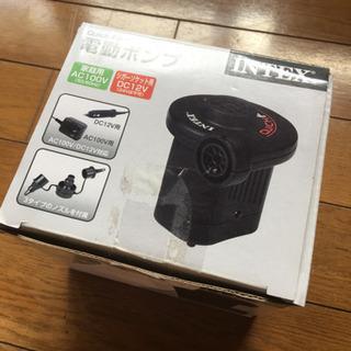 intex 電動ポンプ 500円
