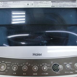 【トレファク府中店】Haierの5.5kg洗濯機!!