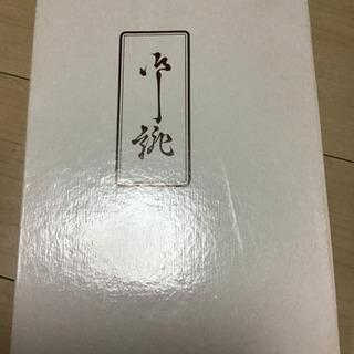 草履・小物セット【黒】LLサイズ  Mサイズ