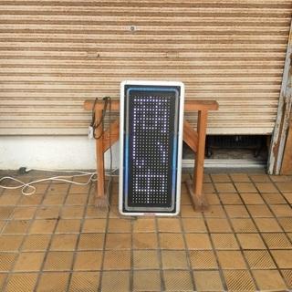 電光掲示板、看板、サインボード