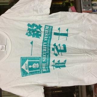 Tシャツ「一級在宅士」