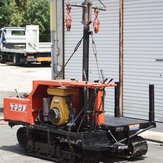 ヤマグチ 林内作業車 YX-2201 集材機 木材運搬車 クロー...