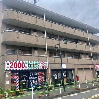 🐤🐥🐤初期費用5万円!! 🐔🐔🐔 武蔵村山市物件!!🐤🐥🐤