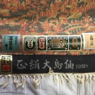 未使用  手織の大島紬  反物       手作りに♪( ´▽`)