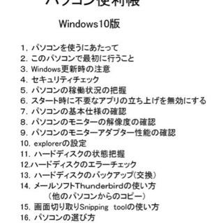 🔴レッツノート12.1インチ/高性能i5第3世代/8gb/高解像度/320GB/最高Win10pro/最新Office2019 - 売ります・あげます