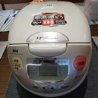 炊飯器 象印 IH炊飯ジャー 5.5合