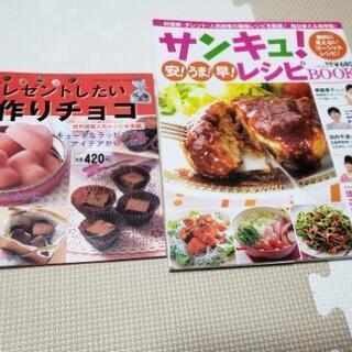 2冊まとめ売り