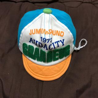 46センチ帽子★