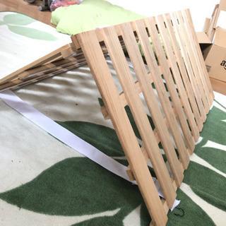ニトリの室内用 布団干し