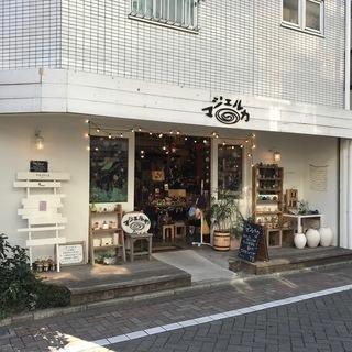 【障がい者採用】吉祥寺の雑貨ショップ「マジェルカ」のオンラインシ...