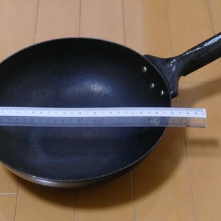 【中古・使用感あり】26cm 鉄製中華鍋とガラス蓋