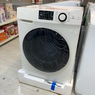 未使用品!!2017年製 無印良品 8.0㎏ドラム式洗濯機【トレ...