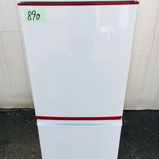 890番 シャープ✨ ノンフロン冷凍冷蔵庫❄️SJ-BK14Y-W‼️