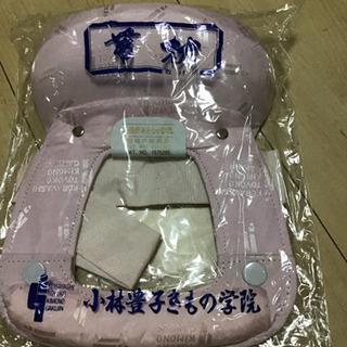 着付け用帯枕【小林豊子きもの学院】